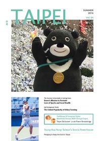 Taipei [Vol. 4]:Bravo's Mission to Promote Love of Sports and Good Health